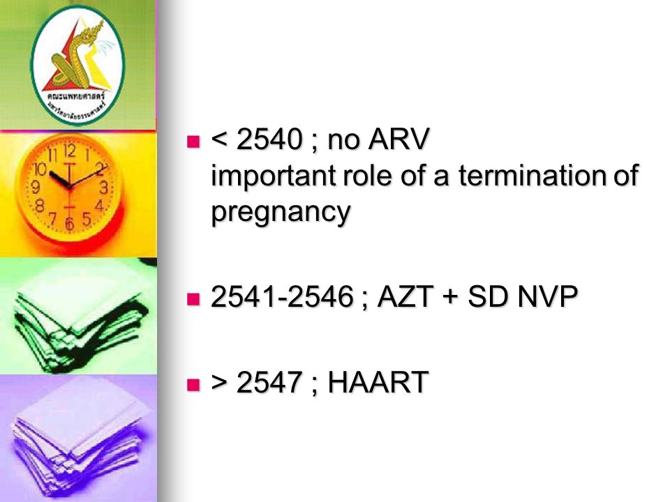 < 2540 ; no ARV important role of a termination of pregnancy < 2540 ; no ARV important role of a termination of pregnancy 2541-2546 ; AZT + SD NVP 254