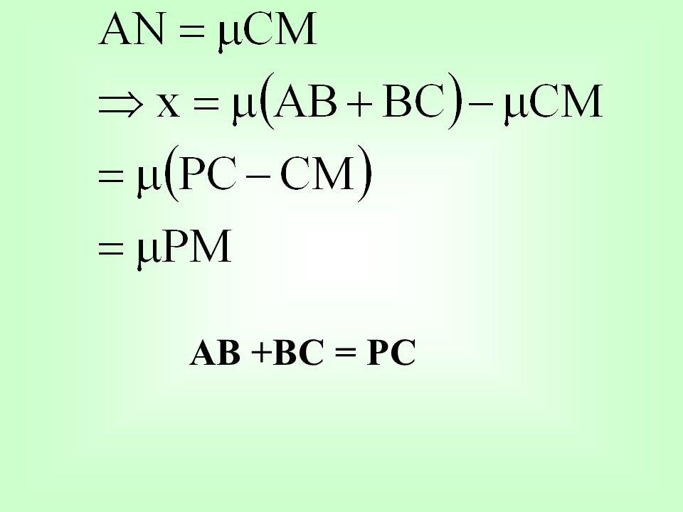 AB +BC = PC