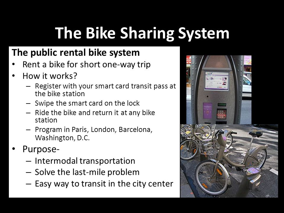 Case Study---- The UCLA Station The possible station location: Wilshire/Gayley, 14,300 people are expected to board each day Riders from: UCLA, UCLA Medical Center, High-rise offices around, Federal Building