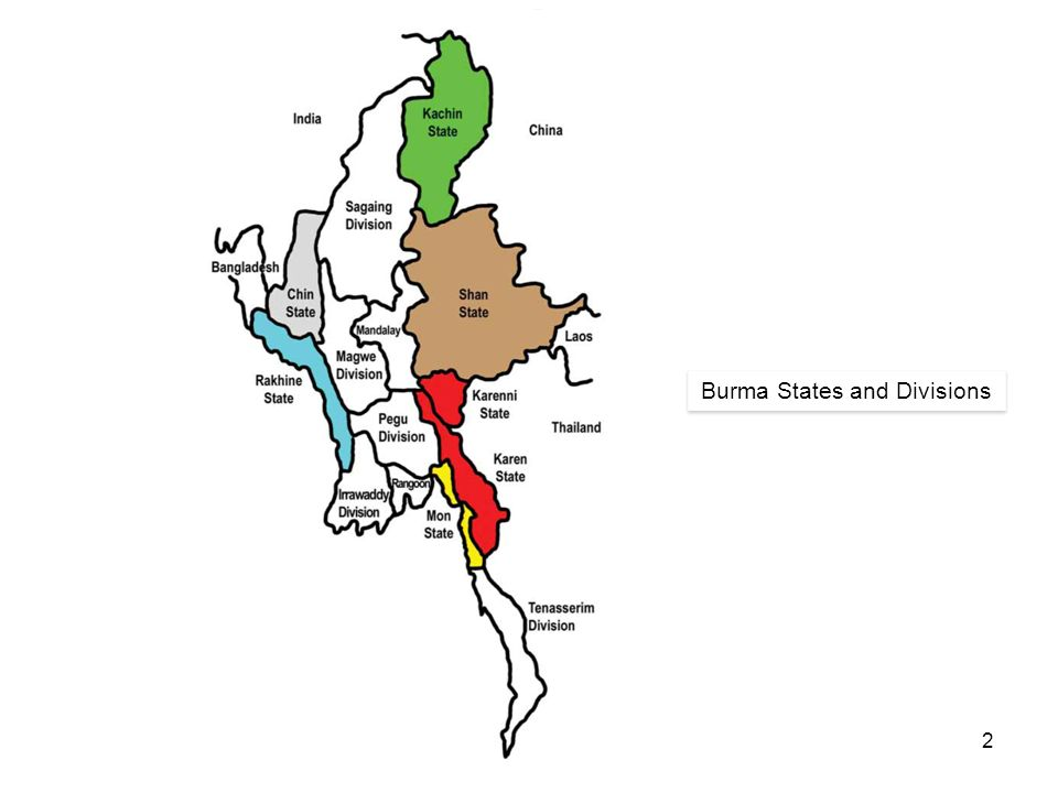 2 Burma States and Divisions