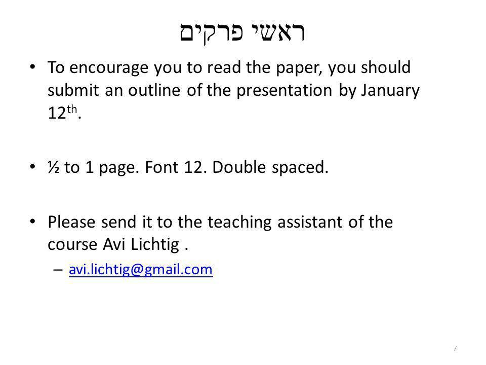 ראשי פרקים 7 To encourage you to read the paper, you should submit an outline of the presentation by January 12 th. ½ to 1 page. Font 12. Double space
