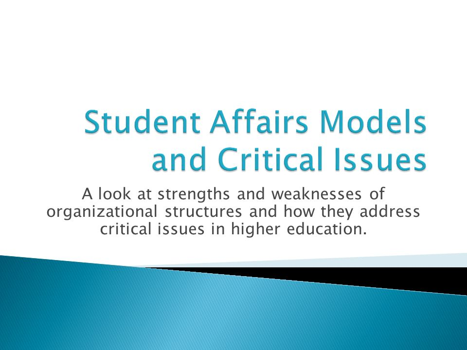 A look at strengths and weaknesses of organizational structures and how they address critical issues in higher education.
