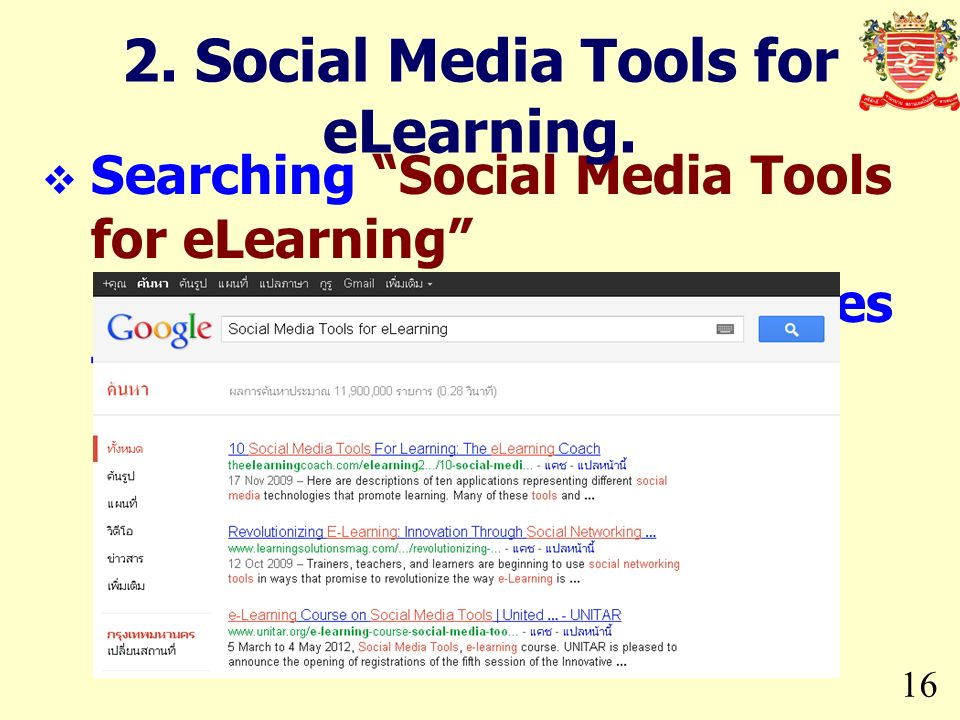 16 Searching Social Media Tools for eLearning in Google, 11.9 million entries found. 2. Social Media Tools for eLearning.