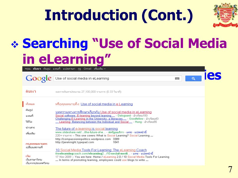 7 Introduction (Cont.) Searching Use of Social Media in eLearning in Google, 27.1 million entries found.