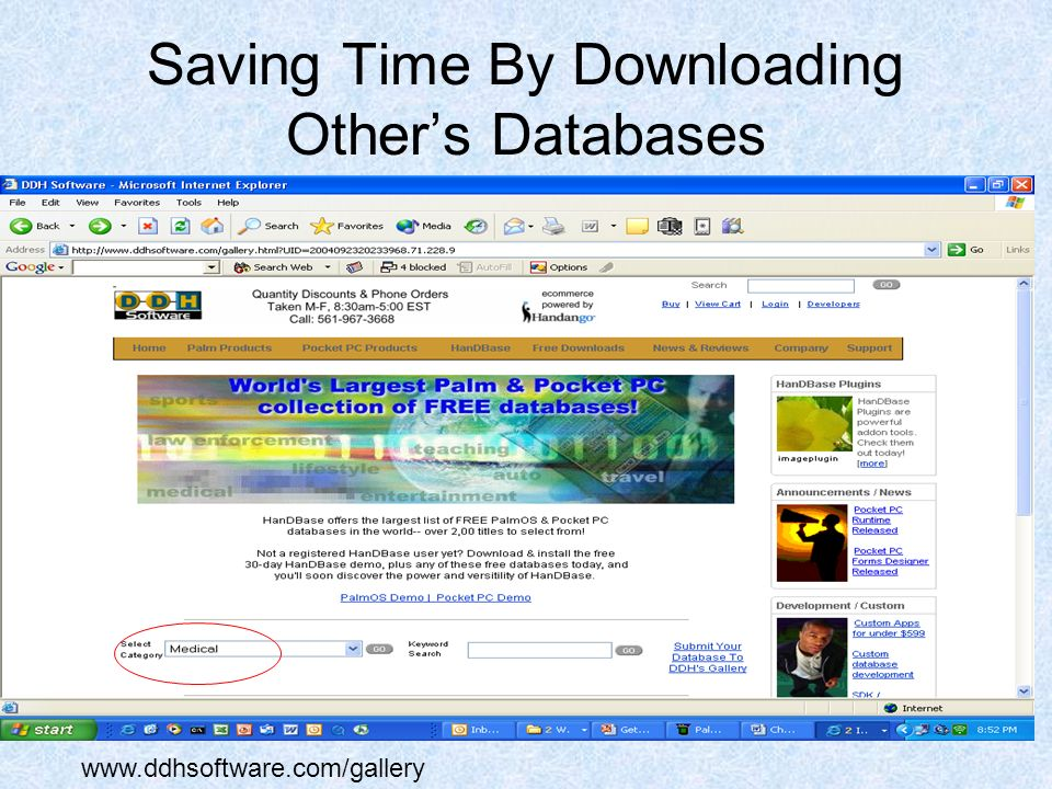 Saving Time By Downloading Others Databases www.ddhsoftware.com/gallery