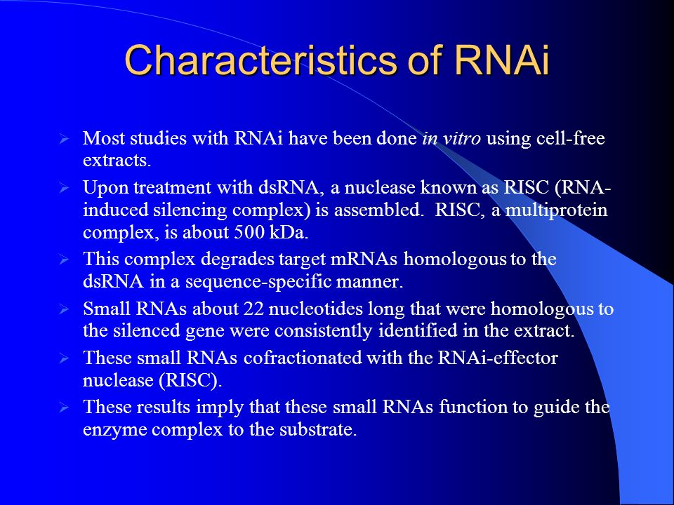 Characteristics of RNAi Substrate RNAs were degraded with a periodicity that matched the size of the small RNAs.