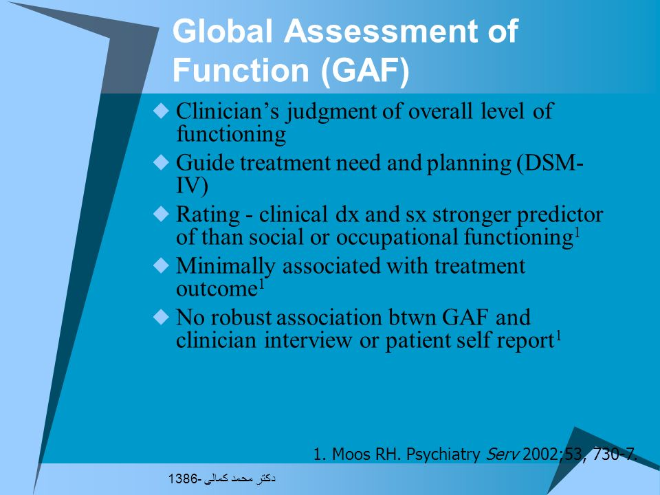 Assessing Severity of Illness A brief method of identifying the severity of the mentally ill suitable for everyday use (feasible) دکتر محمد کمالی - 13