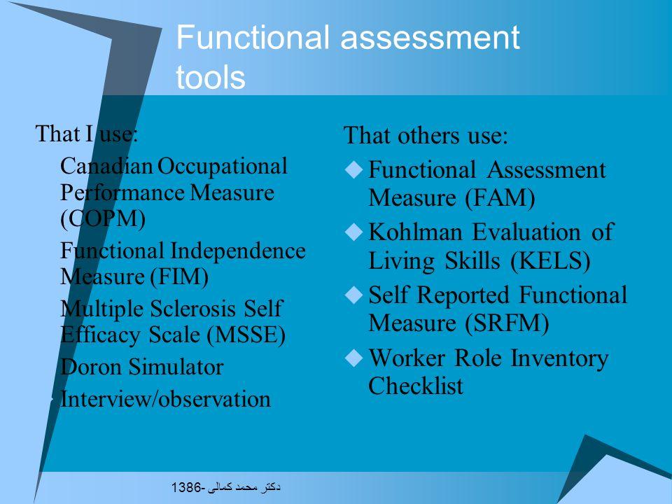 شاخص های ارزیابی کیفیت زندگی معیارهای EQ-5D توانائی فردی برای انجام در 5 بعد تحرک درد و رنج خود مراقبتی اضطراب و افسردگی فعالیتهای معمول دکتر محمد کما