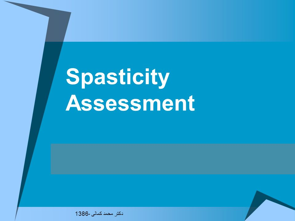 Objectives Describe the impact of spasticity on function Evaluate spasticity using the Modified Ashworth Scale Understand what makes a patient, a good