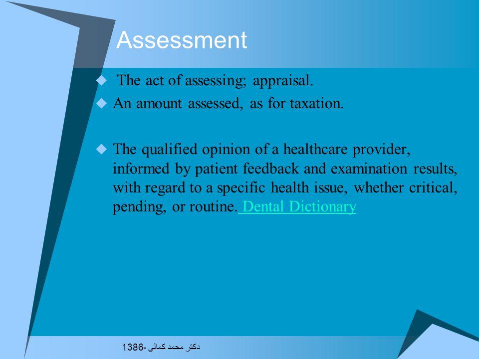 An Alternative: client by client Triage Commissioning Assessment Action Plan Authorisation Case management Service Provision Review دکتر محمد کمالی - 1386