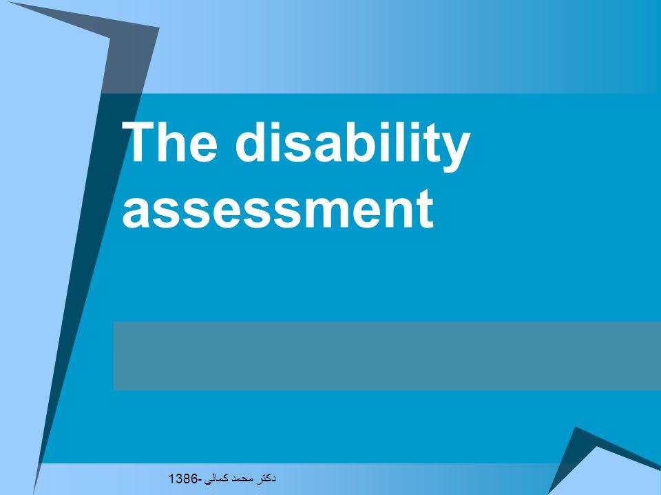 Rehabilitation Co-ordinating medical and vocational support Medical assessment Vocational assessment Is there a vocational problem? Is there a medical