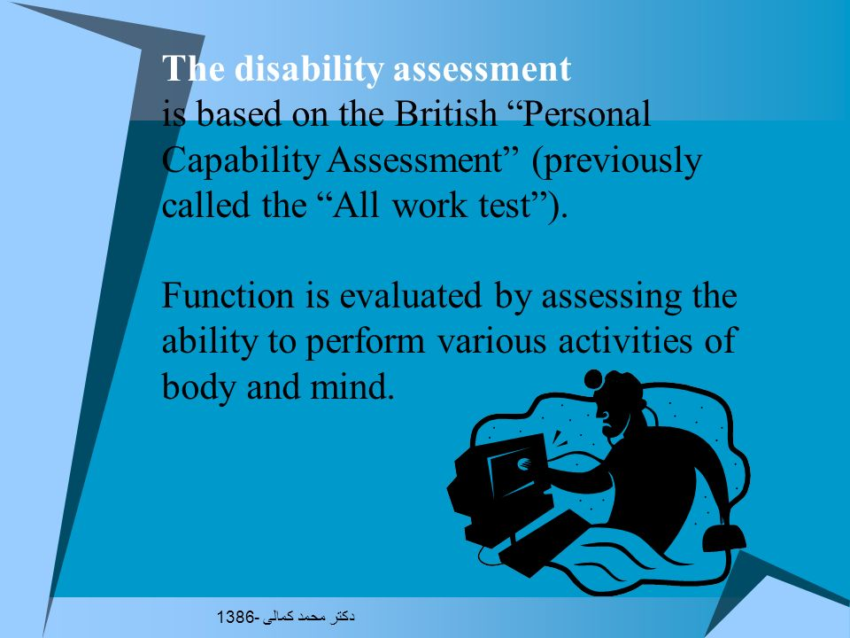 Disability pension in Iceland Disability is assessed by physicians of the State Social Security Institute according to paragraphs 12 and 13 in the Nat