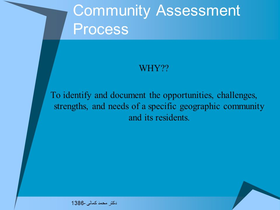Community Assessment Includes a data gathering process about the community, including all aspects and not necessarily related to health issues only. I