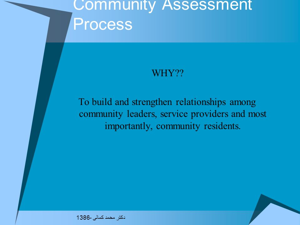 Community Assessment Process WHY?? To identify and document the opportunities, challenges, strengths, and needs of a specific geographic community and