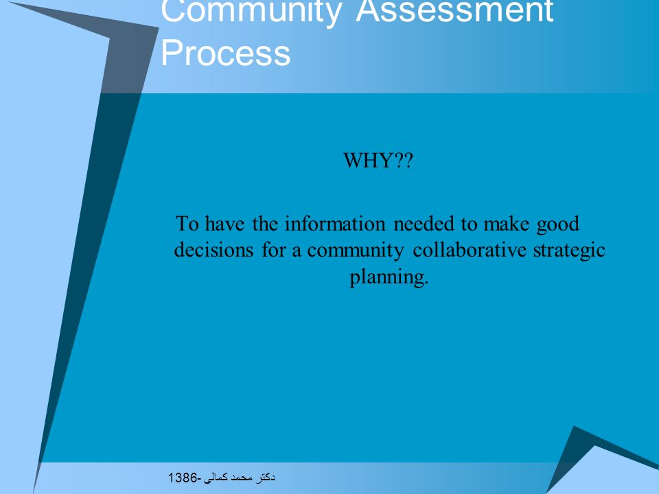 Community Assessment Process WHY?? To build and strengthen relationships among community leaders, service providers and most importantly, community re