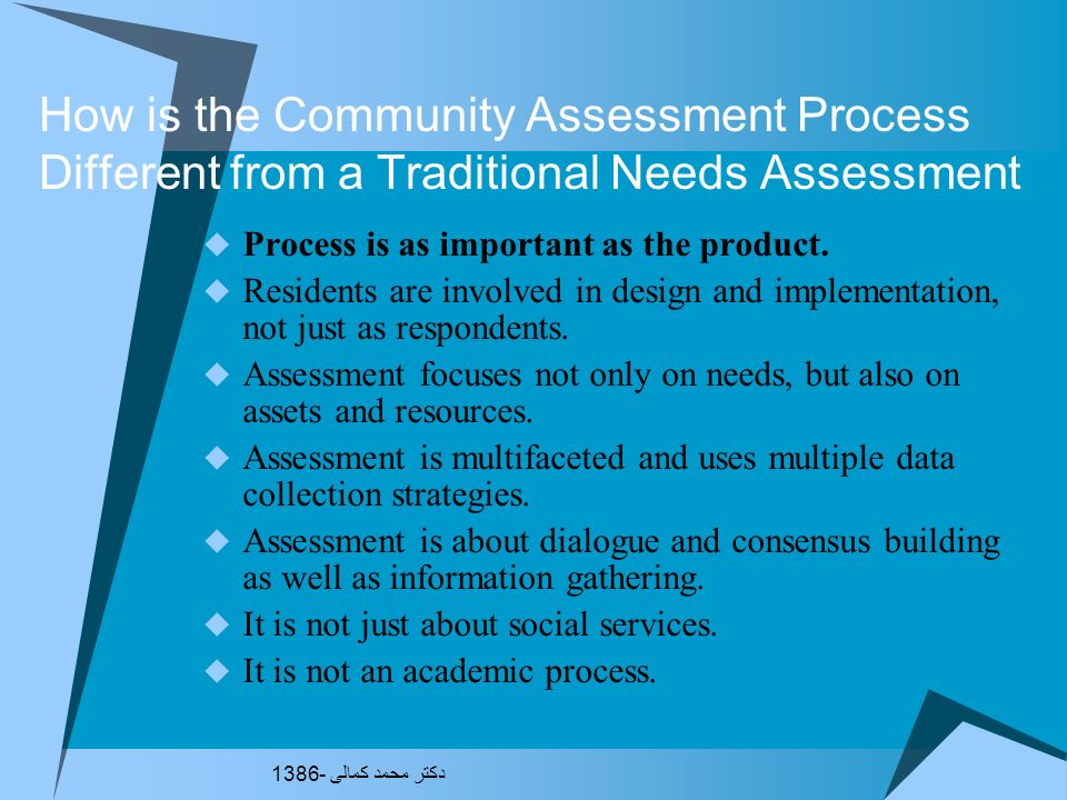 Community Assessment Process WHY?? To have the information needed to make good decisions for a community collaborative strategic planning. دکتر محمد ک