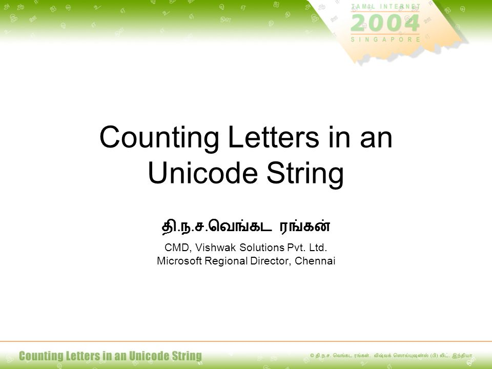 Counting Letters in an Unicode String... CMD, Vishwak Solutions Pvt. Ltd. Microsoft Regional Director, Chennai