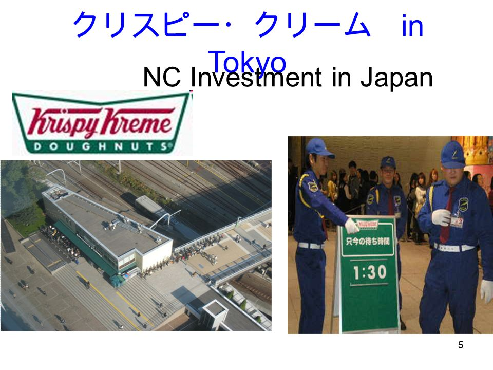 5 in Tokyo NC Investment in Japan