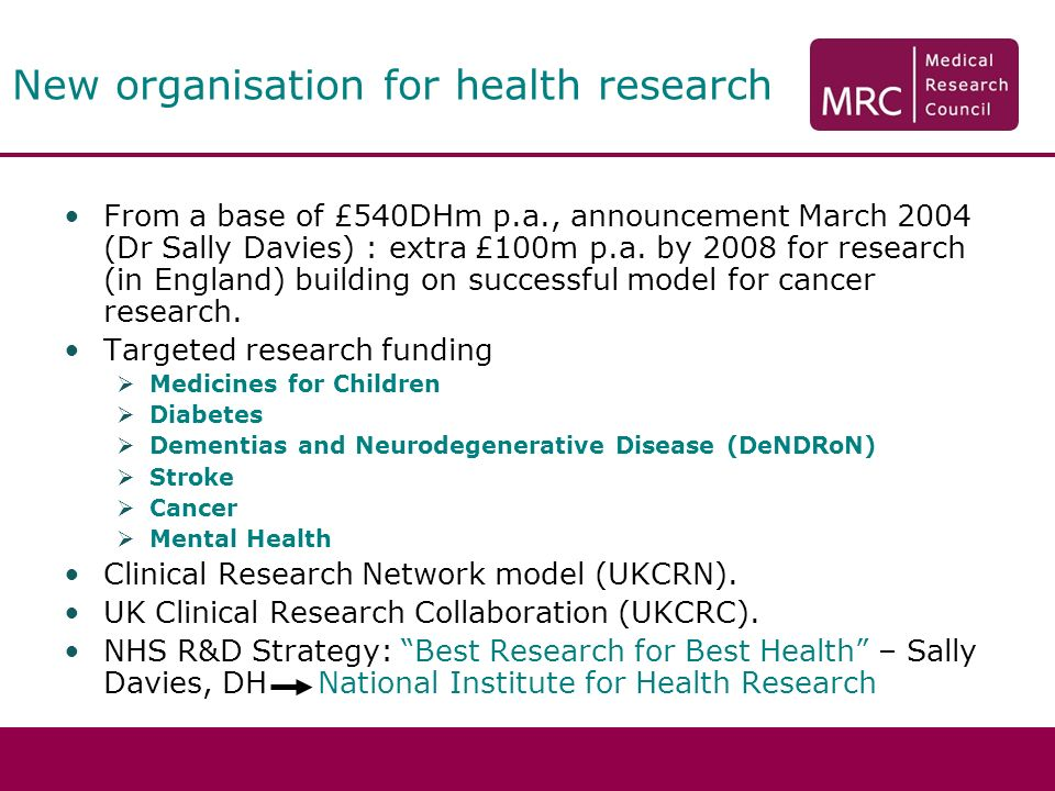 From a base of £540DHm p.a., announcement March 2004 (Dr Sally Davies) : extra £100m p.a.