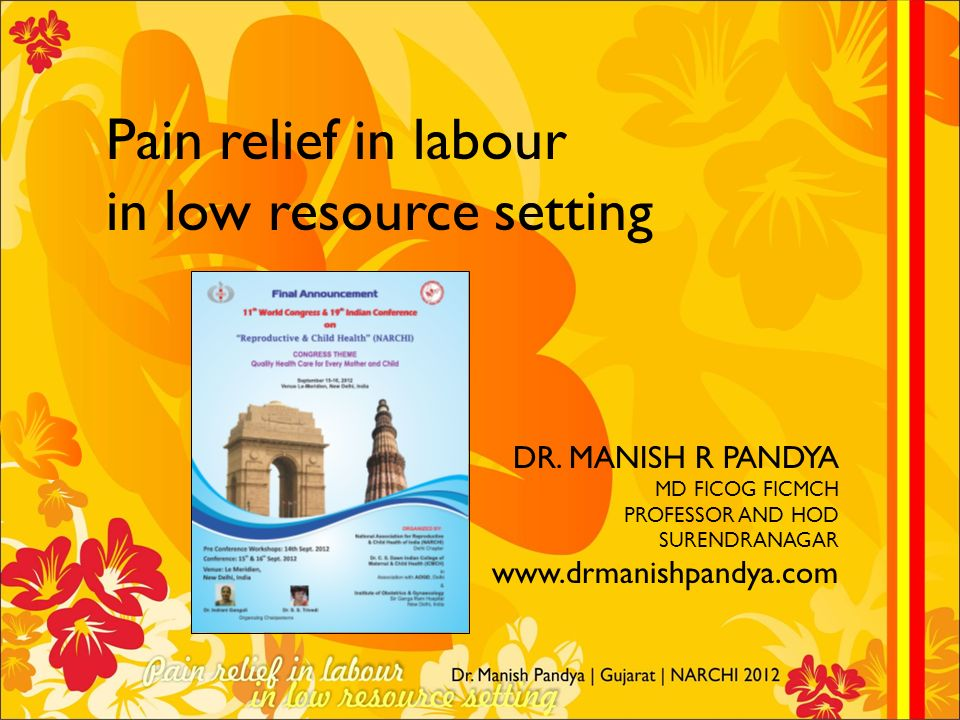 Pain relief in labour in low resource setting DR. MANISH R PANDYA MD FICOG FICMCH PROFESSOR AND HOD SURENDRANAGAR www.drmanishpandya.com
