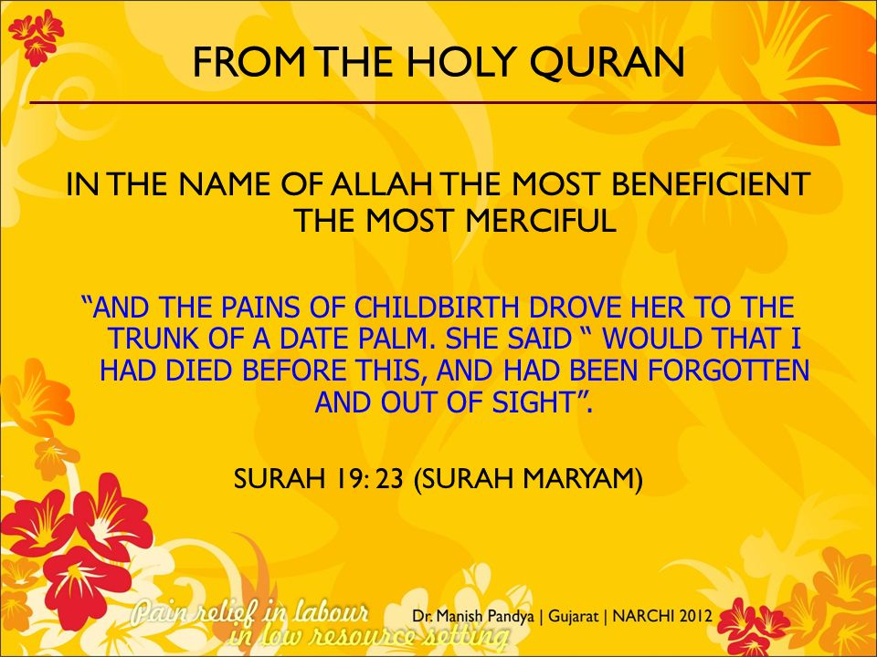 FROM THE HOLY QURAN IN THE NAME OF ALLAH THE MOST BENEFICIENT THE MOST MERCIFUL AND THE PAINS OF CHILDBIRTH DROVE HER TO THE TRUNK OF A DATE PALM. SHE