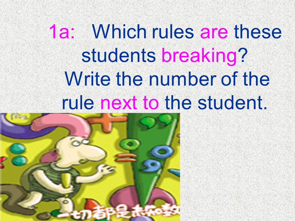 Words and expressions eat---ate, v ( ) rule, n ( ) hallway, n ( ) classroom, n ( ) fight, v ( ) Ms, n ( ) outside, adv ( ) dining, n( ) break, v( ) ha