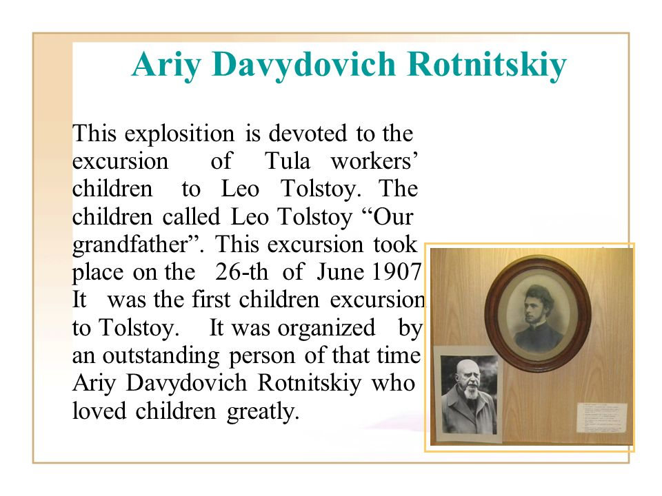 This explosition is devoted to the excursion of Tula workers children to Leo Tolstoy.