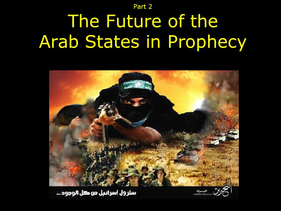Part 2 The Future of the Arab States in Prophecy