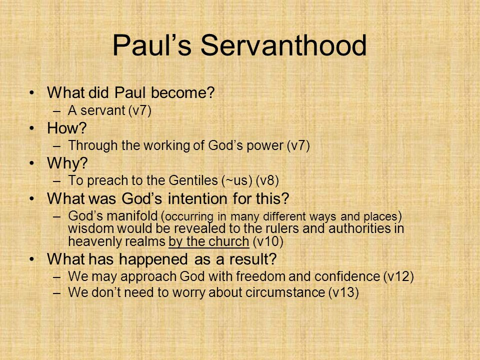 What did Paul pray about.