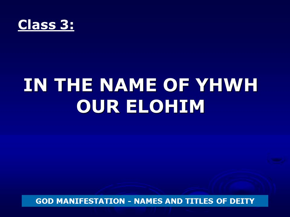 IN THE NAME OF YHWH OUR ELOHIM GOD MANIFESTATION - NAMES AND TITLES OF DEITY Class 3: