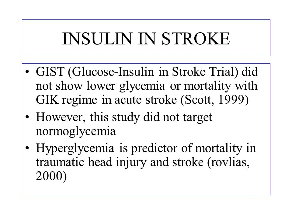 INSULIN & INFECTION IV insulin infusion reduced post-cardiac surgery deep sternal wounds (0.8% vs.