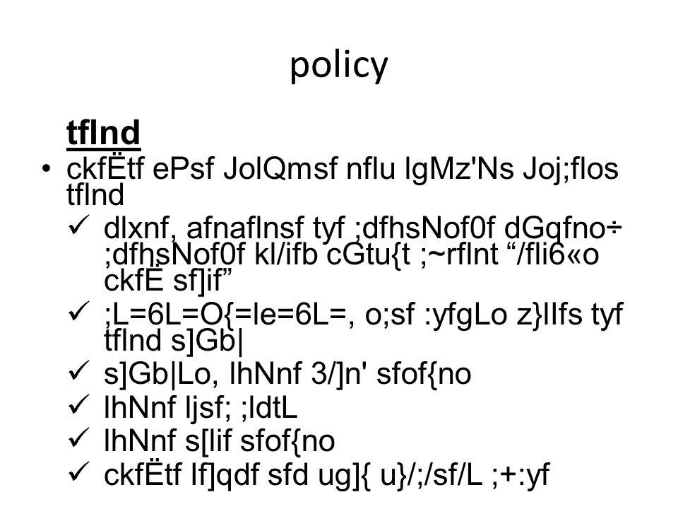 policy tflnd ckfËtf ePsf JolQmsf nflu lgMz Ns Joj;flos tflnd dlxnf, afnaflnsf tyf ;dfhsNof0f dGqfno÷ ;dfhsNof0f kl/ifb cGtu{t ;~rflnt /fli6«o ckfË sf]if ;L=6L=O{=le=6L=, o;sf :yfgLo z}lIfs tyf tflnd s]Gb| s]Gb|Lo, lhNnf 3/]n sfof{no lhNnf ljsf; ;ldtL lhNnf s[lif sfof{no ckfËtf If]qdf sfd ug]{ u}/;/sf/L ;+:yf