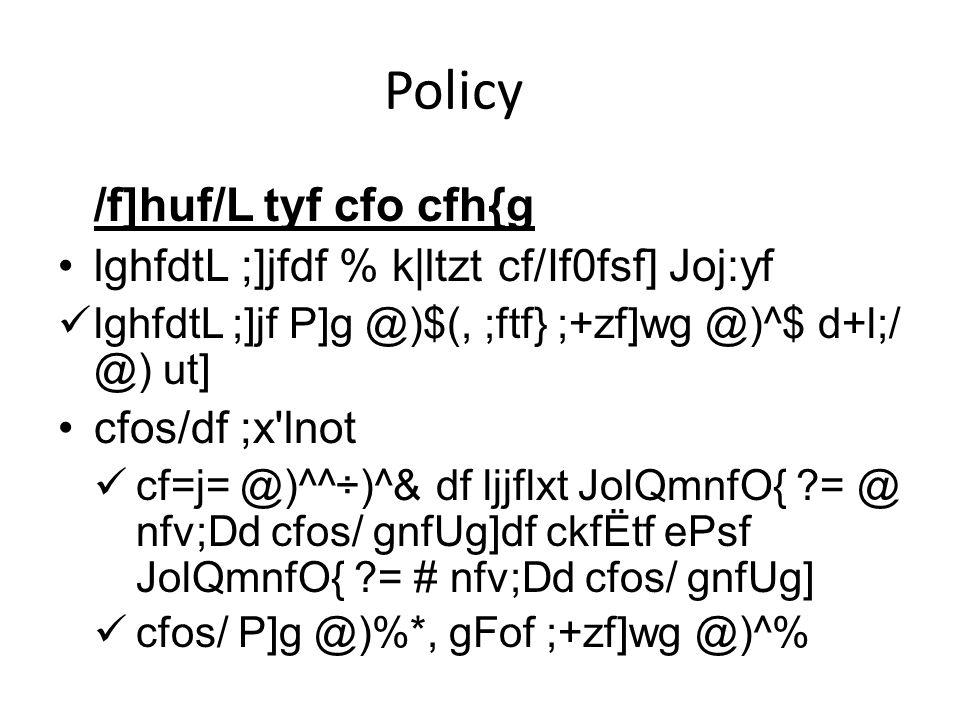 Policy /f]huf/L tyf cfo cfh{g lghfdtL ;]jfdf % k|ltzt cf/If0fsf] Joj:yf lghfdtL ;]jf P]g @)$(, ;ftf} ;+zf]wg @)^$ d+l;/ @) ut] cfos/df ;x'lnot cf=j= @