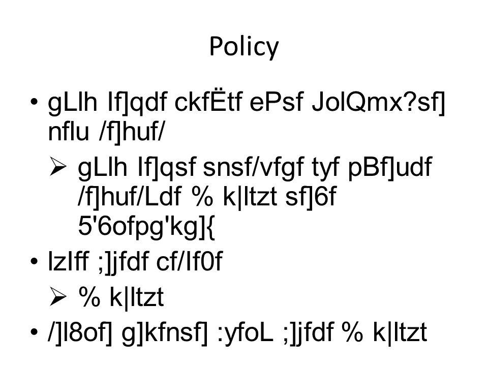 Policy gLlh If]qdf ckfËtf ePsf JolQmx?sf] nflu /f]huf/ gLlh If]qsf snsf/vfgf tyf pBf]udf /f]huf/Ldf % k|ltzt sf]6f 5 6ofpg kg]{ lzIff ;]jfdf cf/If0f % k|ltzt /]l8of] g]kfnsf] :yfoL ;]jfdf % k|ltzt