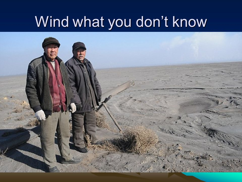 Wind what you dont know