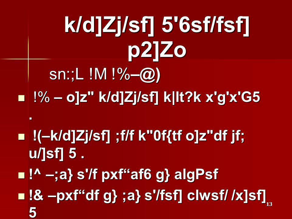 13 k/d]Zj/sf] 5 6sf/fsf] p2]Zo sn:;L !M !%–@) sn:;L !M !%–@) !% – o]z k/d]Zj/sf] k|lt k x g x G5.