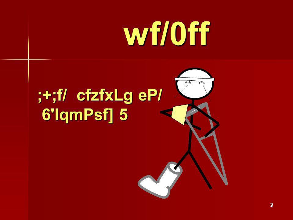 2 wf/0ff wf/0ff ;+;f/ cfzfxLg eP/ 6 lqmPsf] 5 6 lqmPsf] 5