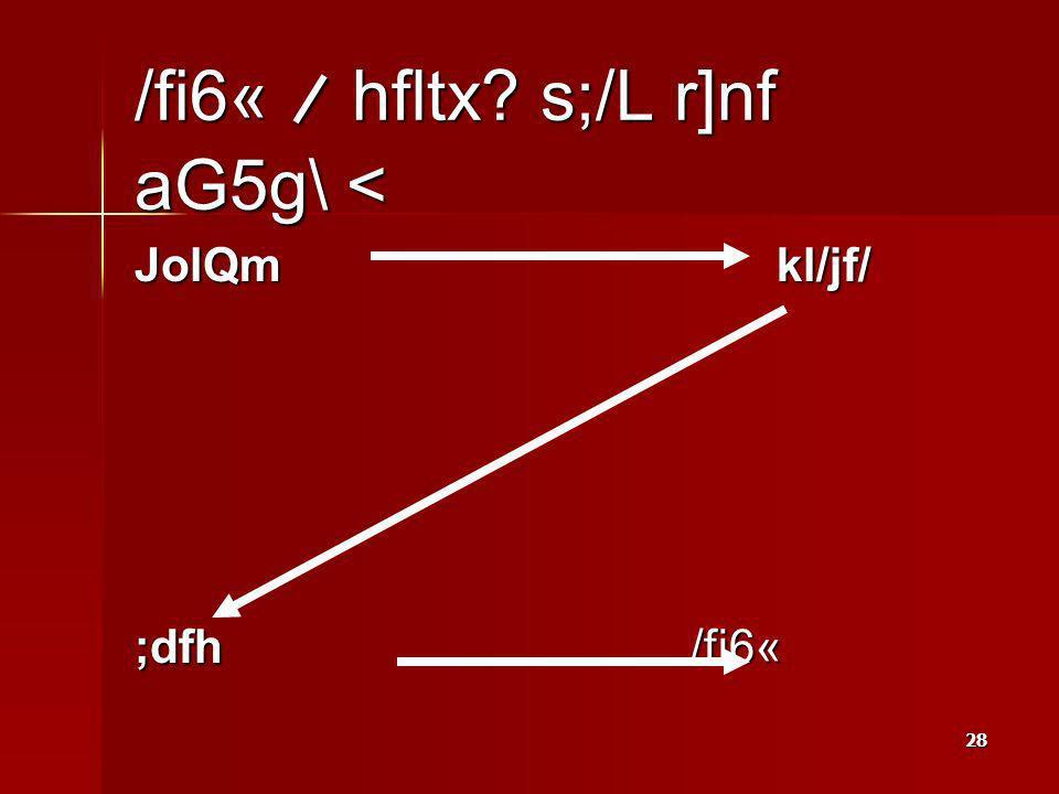 28 /fi6« / hfltx s;/L r]nf aG5g\ < JolQm kl/jf/ ;dfh /fi6«