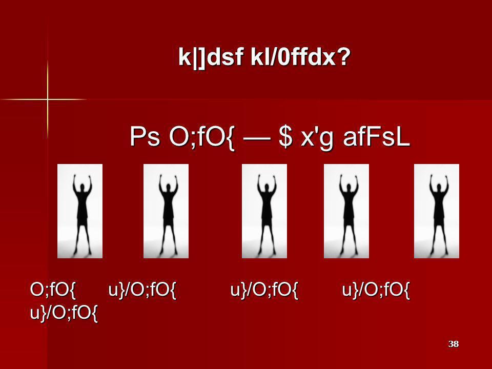 38 k|]dsf kl/0ffdx? O;fO{ u}/O;fO{ u}/O;fO{ u}/O;fO{ u}/O;fO{ Ps O;fO{ $ x'g afFsL Ps O;fO{ $ x'g afFsL