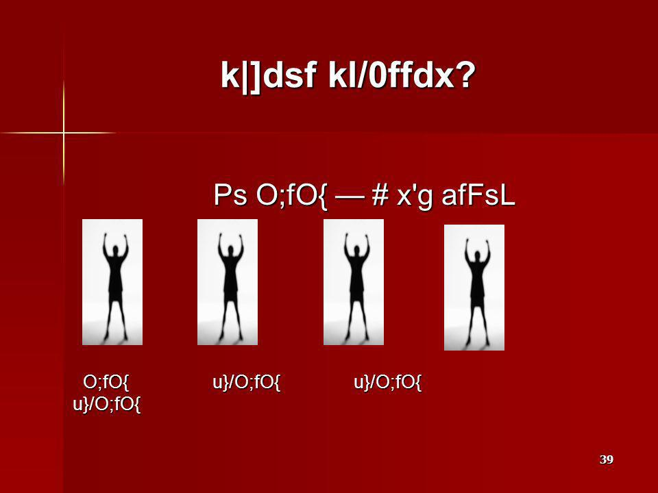 39 k|]dsf kl/0ffdx? Ps O;fO{ # x'g afFsL O;fO{ u}/O;fO{ u}/O;fO{ u}/O;fO{ O;fO{ u}/O;fO{ u}/O;fO{ u}/O;fO{