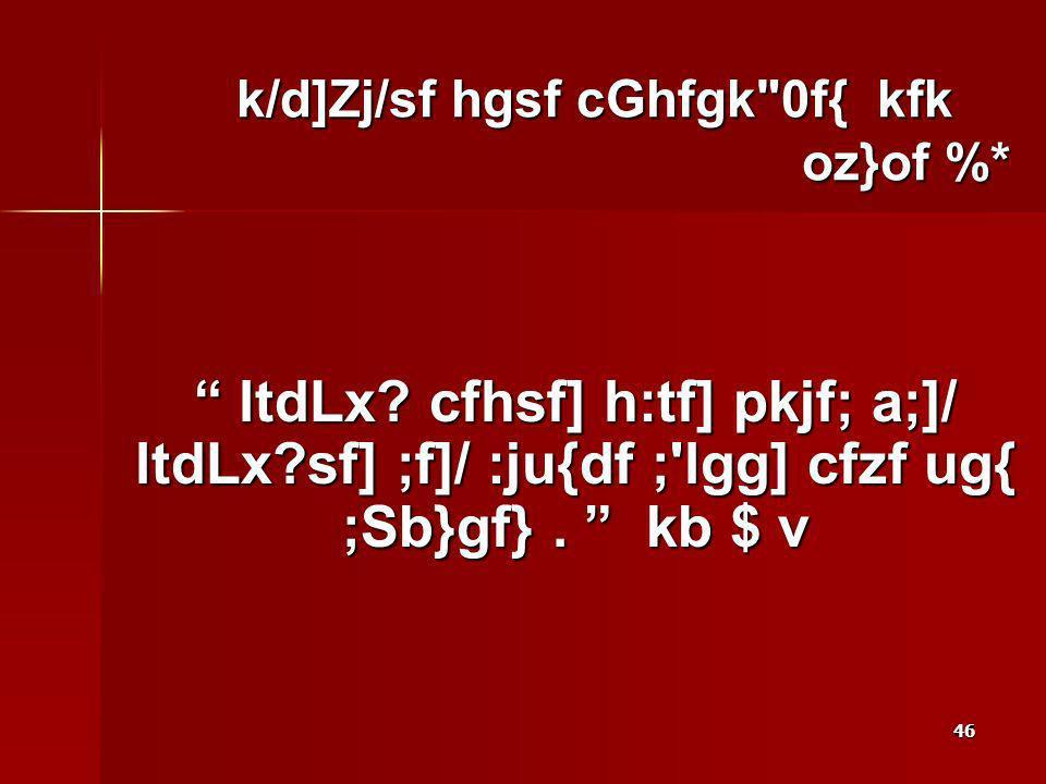 46 k/d]Zj/sf hgsf cGhfgk