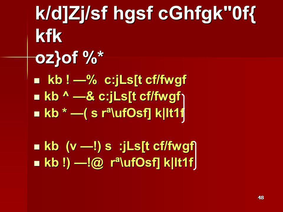 48 k/d]Zj/sf hgsf cGhfgk 0f{ kfk oz}of %* kb . % c:jLs[t cf/fwgf kb .