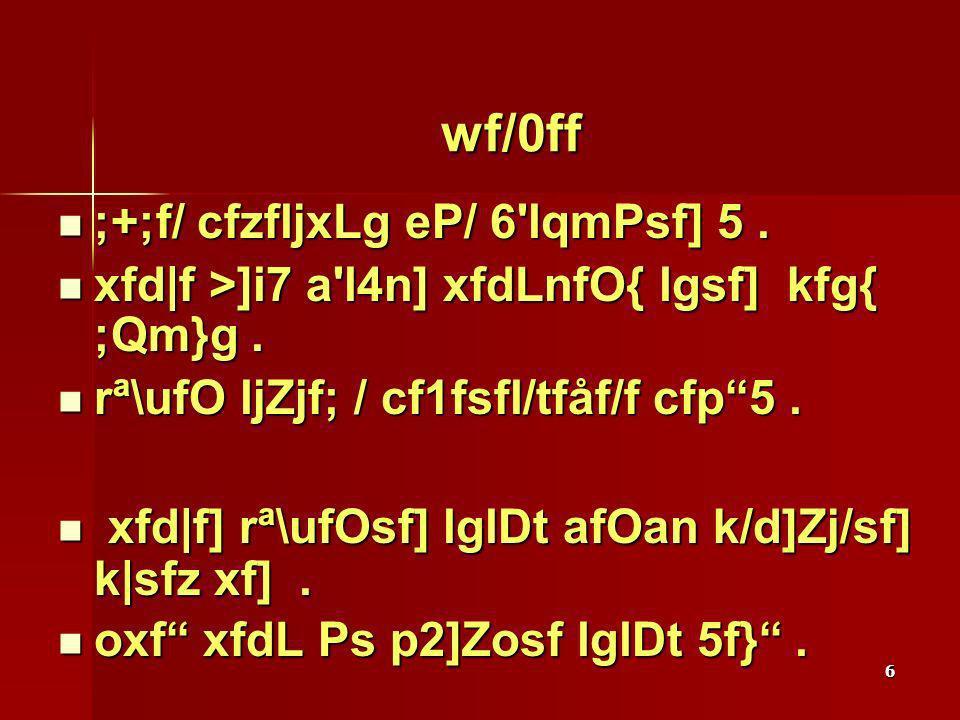 6 wf/0ff wf/0ff ;+;f/ cfzfljxLg eP/ 6 lqmPsf] 5. ;+;f/ cfzfljxLg eP/ 6 lqmPsf] 5.