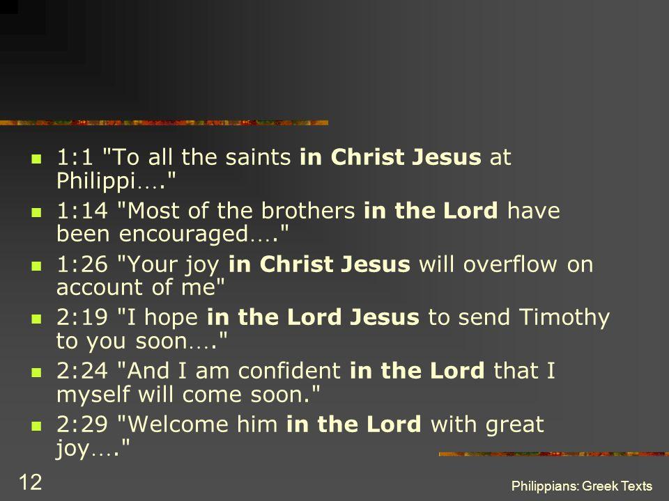 Philippians: Greek Texts 12 1:1