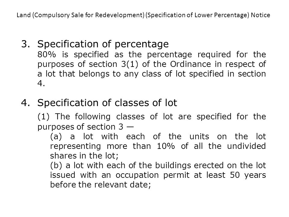 3.Specification of percentage 80% is specified as the percentage required for the purposes of section 3(1) of the Ordinance in respect of a lot that belongs to any class of lot specified in section 4.