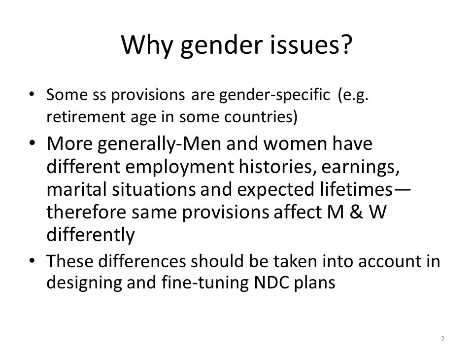 Similar gender issues in DB, FDC and NDC plans.
