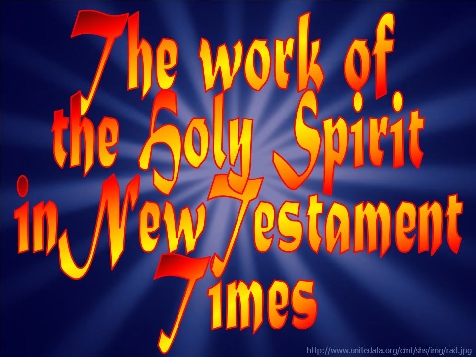 Acts 1:4 And being assembled together with them, He commanded them not to depart from Jerusalem, but to wait for the Promise of the Father, which, He said, you have heard from Me; 5 for John truly baptized with water, but you shall be baptized with the Holy Spirit not many days from now.