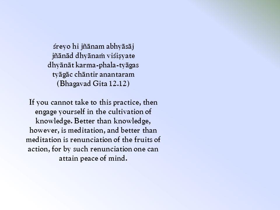 divya-mälyämbara-dharaà divya-gandhänulepanam sarväçcarya-mayaà devam anantaà viçvato-mukham (Bhagavad Gita 11.10-11) Arjuna saw in that universal form unlimited mouths, unlimited eyes, unlimited wonderful visions.