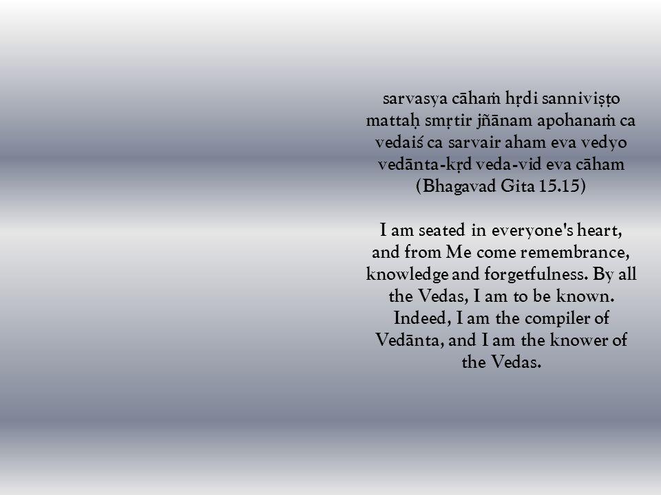yadä sattve pravåddhe tu pralayaà yäti deha-bhåt tadottama-vidäà lokän amalän pratipadyate (Bhagavad Gita 14.14) When one dies in the mode of goodness, he attains to the pure higher planets of the great sages.
