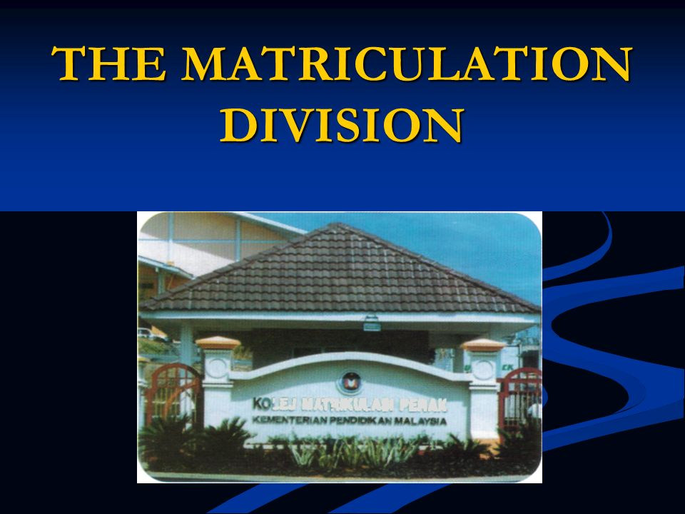 THE MATRICULATION DIVISION